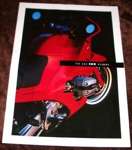 BMW R1100RS Large Perfect Condition Brochure