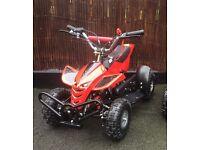 Kids Quad 50cc brand new! Xmas is Close!!!!