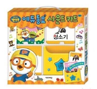 [Korean]Pororo Education Children