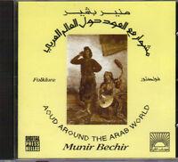 Munir Bachir - Aoud Around the Arab World