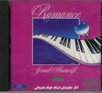 Javad Maaroufi - Romance