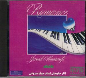 Javad Maaroufi - Romance West Island Greater Montréal image 1