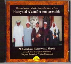 Husayn al-A'zami et son Ensemble - Songs of Ecstacy in Iraq - Al