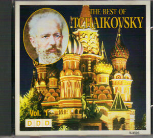 Tchaikovsky (1840-1893) - The Best of Tchaikovsky Vol. 1 West Island Greater Montréal image 1
