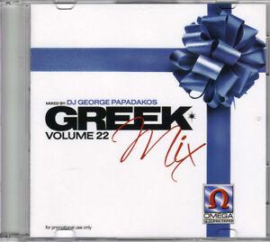 Greek Mix - Volume 22 West Island Greater Montréal image 1