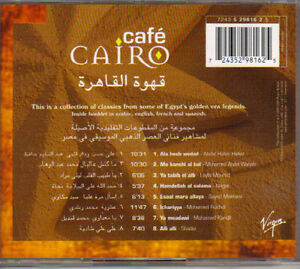 Cafe Cairo - Various Arab Artists West Island Greater Montréal image 2
