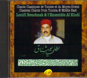 Loutfi Boushnak - Classical Chants from Tunisia & MIddle East West Island Greater Montréal image 1