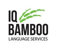 IQ Bamboo Language Services: an ESL CELPIP and IELTS Prep School