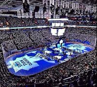 Toronto Maple Leafs 2015-16 season tickets
