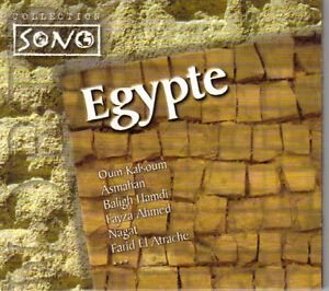 Collection Sono - Egypt - Various Artists