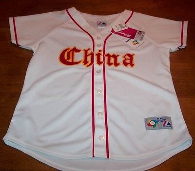 WOMEN'S CHINA WORLD BASEBALL CLASSIC STITCHED JERSEY SMALL NEW w/ TAG