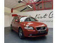 VOLVO S40 2.0SE LUX [STUNNING EXAMPLE / SUPERB SPEC / FULL SERVICE HISTORY / MUST BE SEEN]