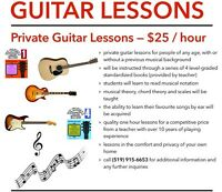 Private Guitar Lessons ($25.00)