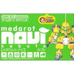 Gameboy Advance Game - Medarot Navi: Kabuto