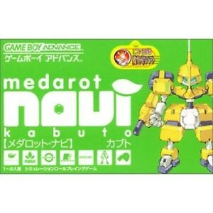 Gameboy Advance Game - Medarot Navi: Kabuto