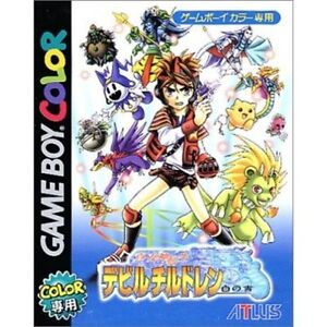 Gameboy Color Game - Shin Megami Tensei: Devil Children - Shiro