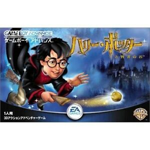 Gameboy Advance Game - Harry Potter to Kenja no Ishi
