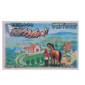 Gameboy Advance Game - Narikiri Jockey Game: Yuushun Rhapsody