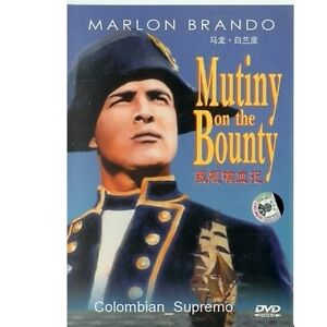 Mutiny On The Bounty, Marlon Brando, 1962, DVD New