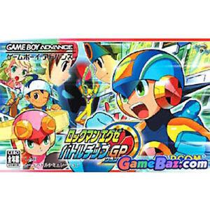 Gameboy Advance Game - RockMan EXE Battlechip GP