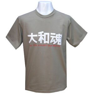Mens-Japanese-Manga-Retro-Vintage-Hentai-T-shirt-XL-New