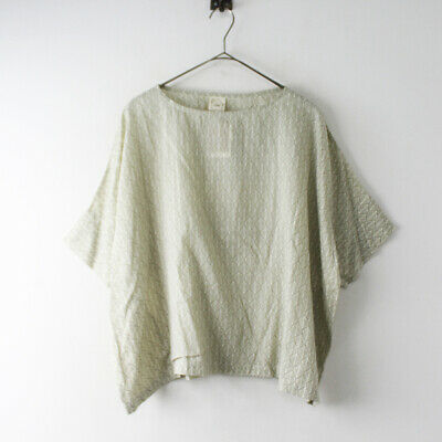 New Fillil Greybeige Leaf Print Cotton Tee Top One Size