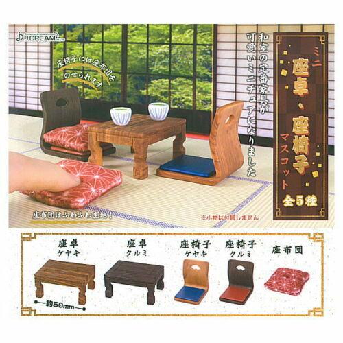 J Dream Toys Capsule Gashapon Japanese Table Chair Cushion Full Set 5 pieces