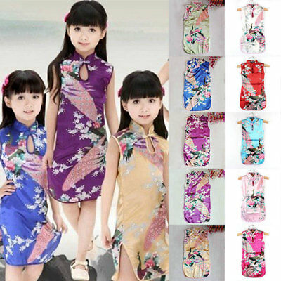 Girl Floral Chinese Qipao Summer Party Dres Kid Baby Peacock Cheongsam Dress - Children's Chinese Dress