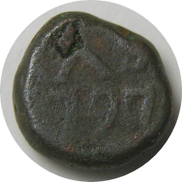 elf India Danish Tranquebar 4 Cash 1797  Christian VII
