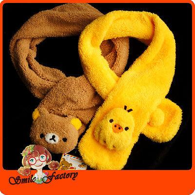 New San-X Cute Bear Rilakkuma/Yellow Chicken Plush Scarf Winter Cowl 1Pcs