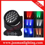 Junman Lighting