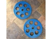 "2 X 20kg Rubber Bumper Plates for Olympic 2"" Bar"