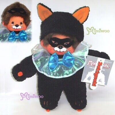 Sekiguchi Monchhichi S Size 22cm Plush Halloween Black Cat MCC ~~~ RARE ~~~ - Halloween Size 22