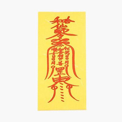 Talisman Oriental Shaman Korean Chinese Love Spell Amulet Find Somebody Magic