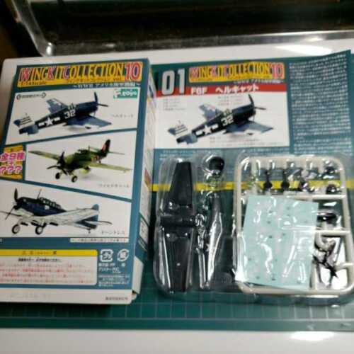 "1/144 F-toys F-6F Hellcat ""RARE"" from wingkit 10 item 1.A"