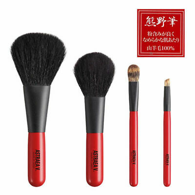 Kumano Make Up Brush Basic Set 4pcs Authentic Japan With Tracking Number](Track Number Ups)
