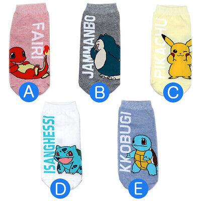 5 Pairs Pokemon Cartoon Socks Pikachu Charmander Character Animation Unisex Sock