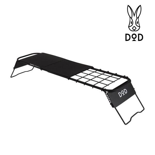 DOD SOTOMESINGA Z solo kitchen table TB1-567