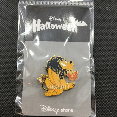 JDS Halloween Pluto as Scar Pin NIP NOC - Scar Halloween