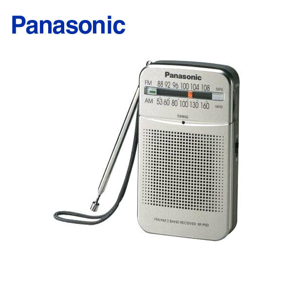 2 Band Receiver Panasonic RF-P50D Pocket AM//FM Silver Radio