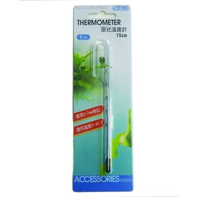 Ista Fish Tank Hang-On Thermometer 15cm