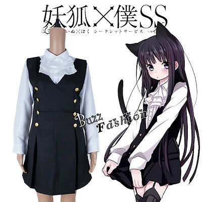 Inu x Boku SS Cosplay Costume Skirt Anime Dress Shirakiin Ririchiyo Fasching - Ririchiyo Shirakiin Kostüm