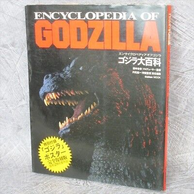 GODZILLA DAIHYAKKA Encyclopedia 1990 Art Book Tokusatsu GK*