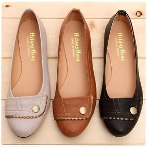 BN-Ladies-Ballet-FLATS-BALLERINA-Casual-Comfy-Cute-Work-Shoes-Beige-Black-Brown