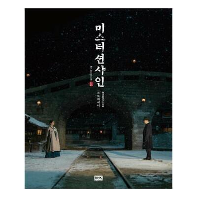 Mr. Sunshine Photo Essay Book Korean Edition K Drama Kpop tvn