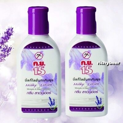 (2x 50 ML.) KOR YOR 15 Mosquito Repellent Milky Lavender Lotion Insect repellent