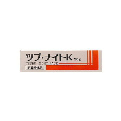 Skin Oil TSUBU NIGHT PACK Remove stubborn horny grain around eye Made in Japan