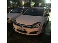 Vauxhall astra 1.7 cdti breaking salvage parts manual