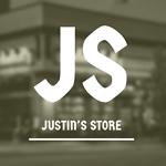 justins_store