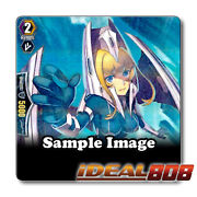 Cardfight Vanguard English
